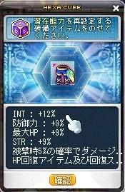 Maple_180802_231011.jpg