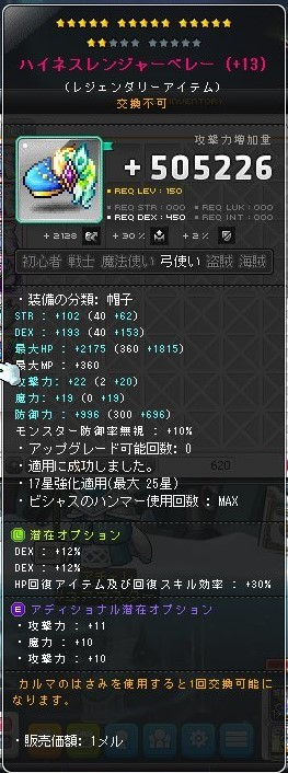 Maple_180805_110020.jpg