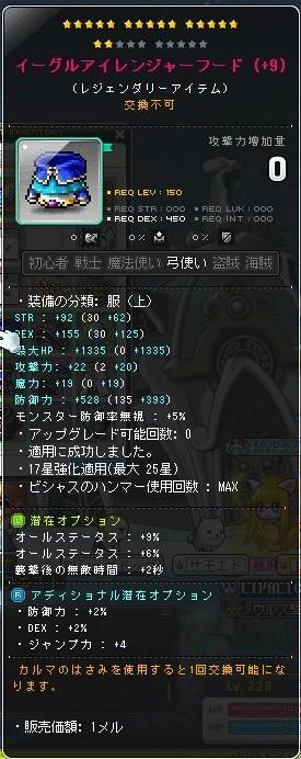 Maple_180805_114418.jpg