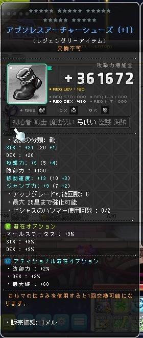 Maple_180810_203153.jpg