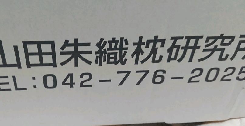 20180704213232516.jpg