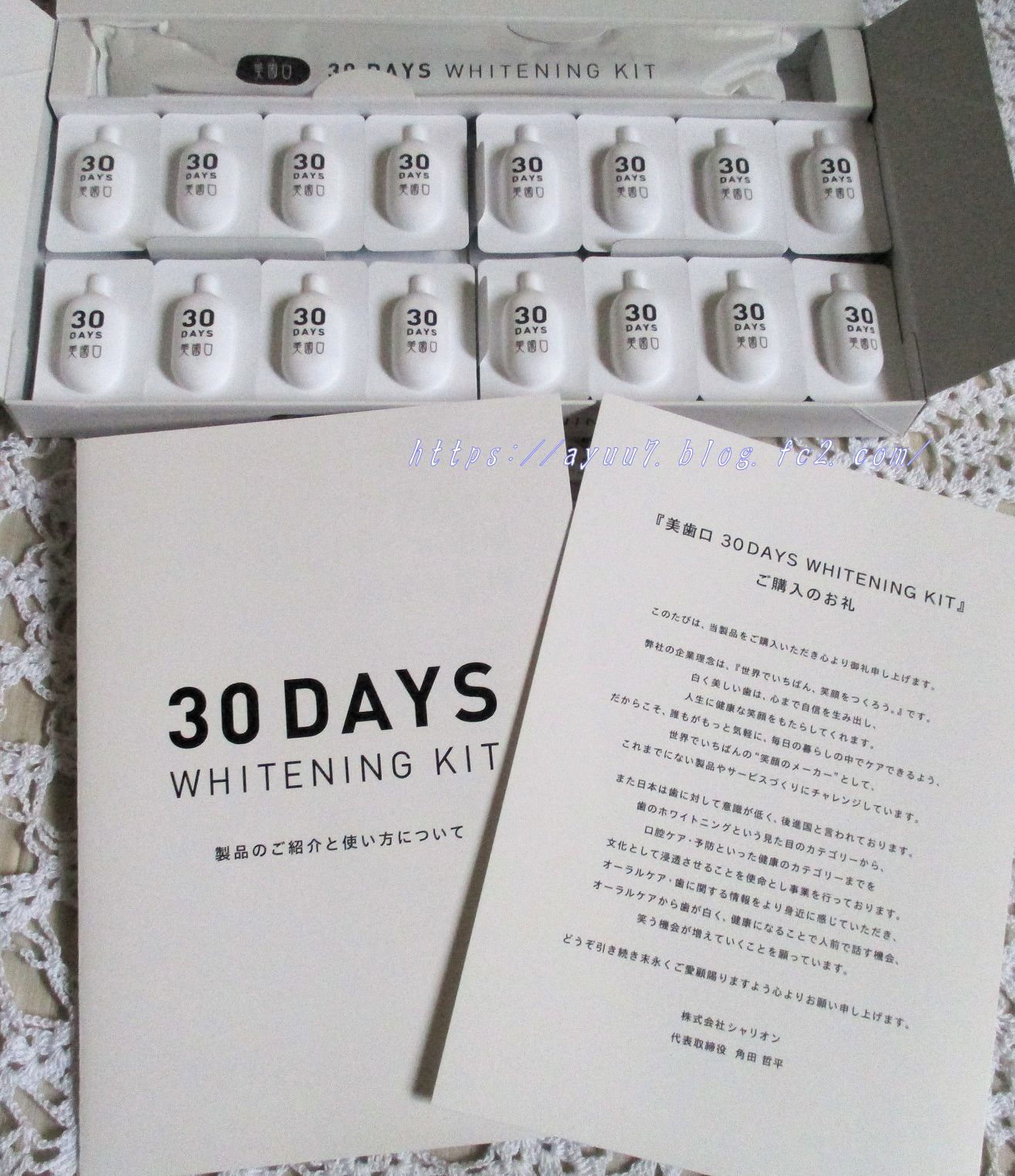 30dayswk2.jpg