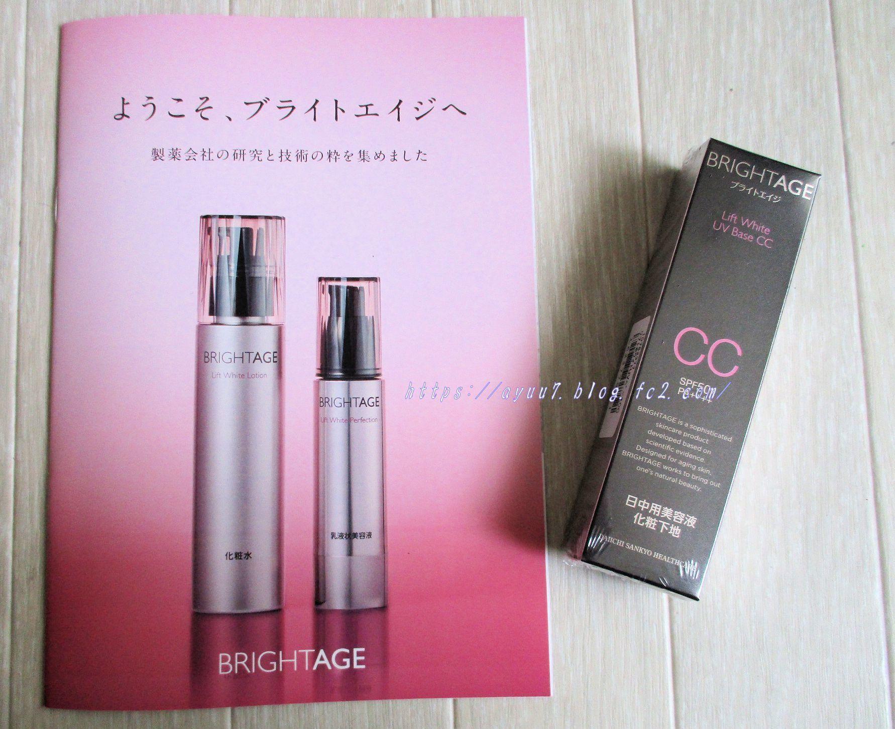 brightagecc.jpg