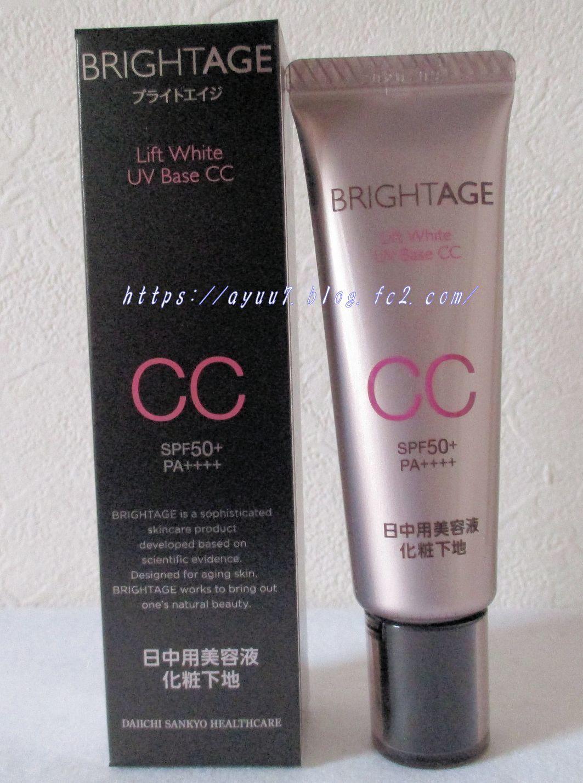 brightagecc2.jpg