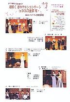 櫻咲く2018A4a