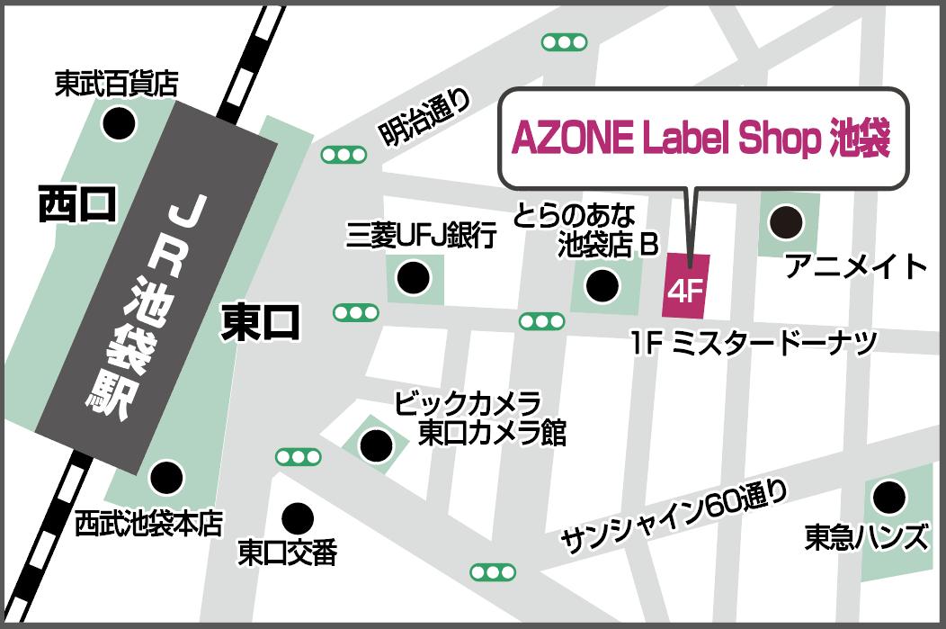 大阪店4階移転後地図