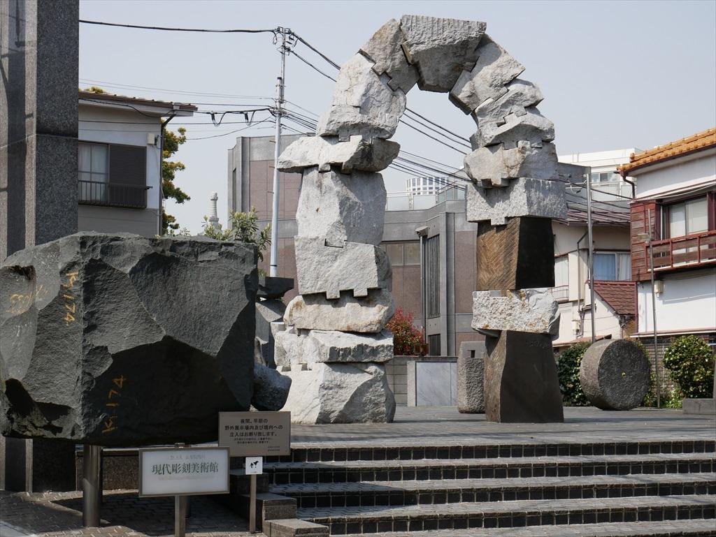 宗教法人長星院付属現代彫刻美術館_2