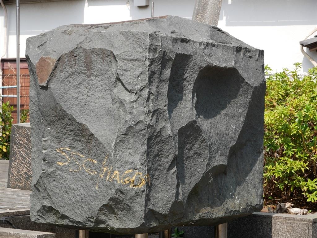 宗教法人長星院付属現代彫刻美術館_3