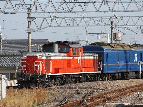 DD51-1109-6.jpg