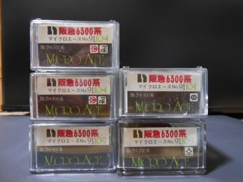 hk-M6300-2.jpg