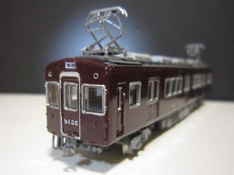 hk-N5100-57.jpg