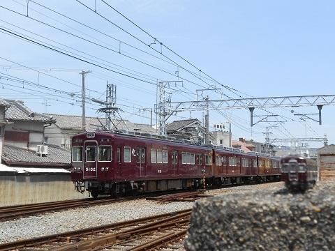 hk-N5100-67.jpg