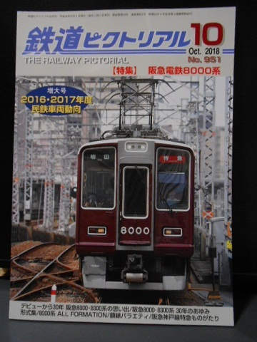hk-book-20.jpg