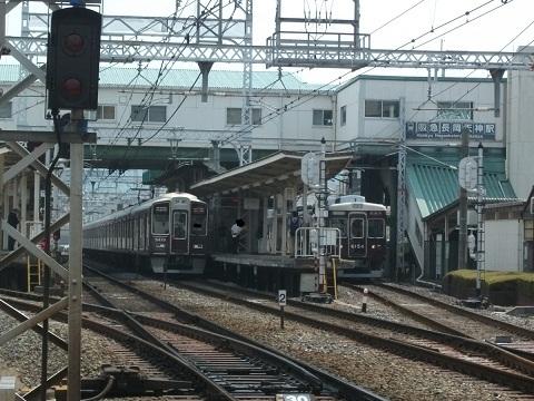 hk-nagaoka-1.jpg
