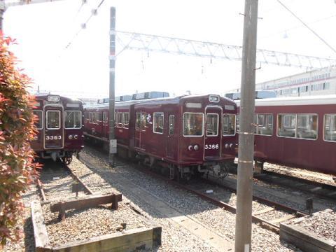 hk-syojyaku-108.jpg