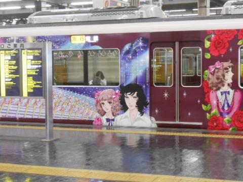 hk1101-10.jpg