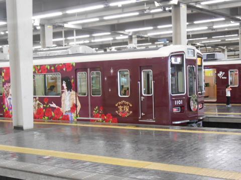 hk1101-8.jpg
