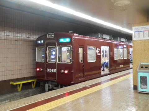hk3366-4.jpg