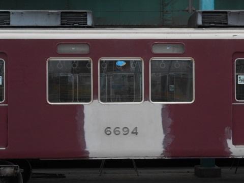 hk6694-1.jpg