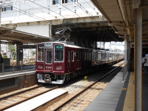 hk8301-17.jpg