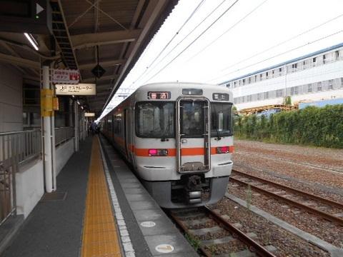 jrc-313-3.jpg