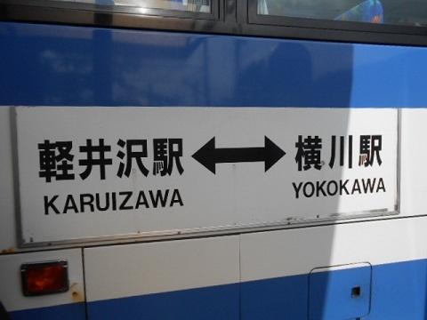 jre-bus-2.jpg