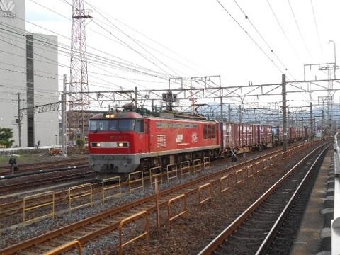 jrf-EF510-05.jpg