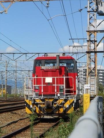 jrf-HD300-1.jpg