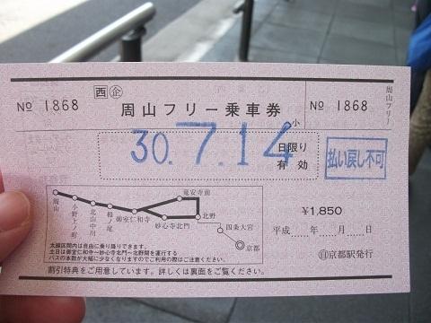 jrw-bus-5.jpg