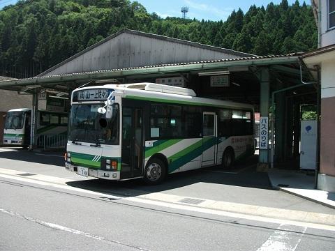 jrw-bus-8.jpg
