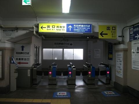 jrw-hyogo-7.jpg