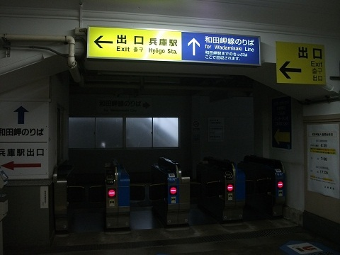 jrw-hyogo-8.jpg