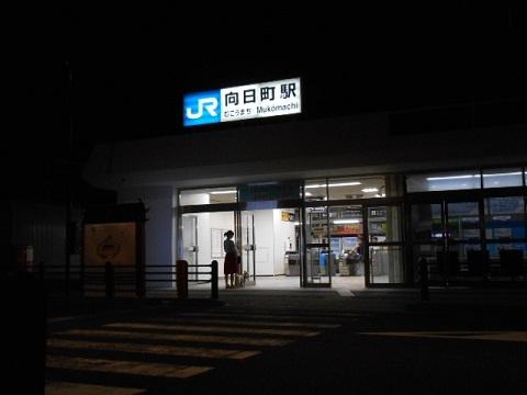 jrw-muko14.jpg