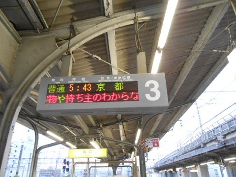 jrw-nishioji-4.jpg