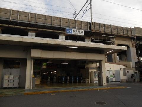 jrw-nishioji-5.jpg