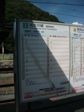 jrw-tanigawa-1.jpg