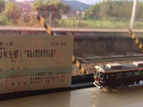 jrw-ticket08-.jpg