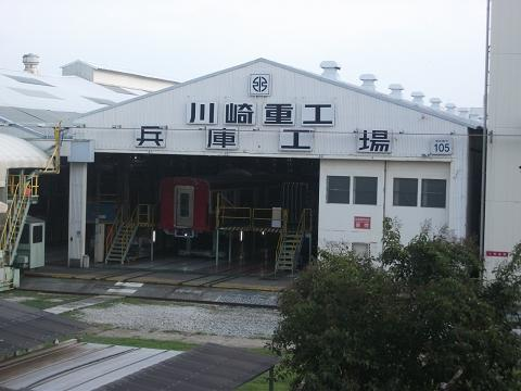 jrw-wadamisaki-4.jpg