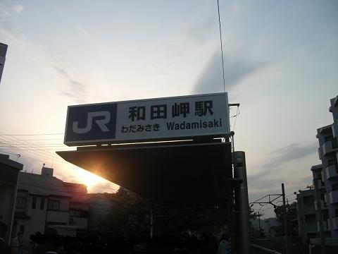 jrw-wadamisaki-6.jpg