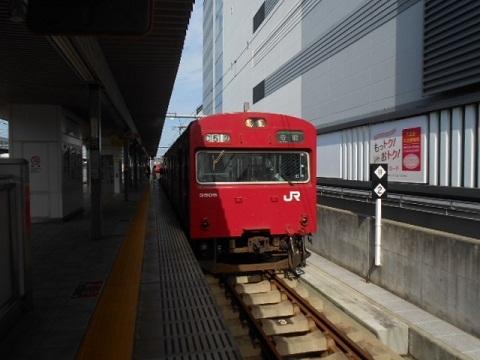 jrw103-53.jpg