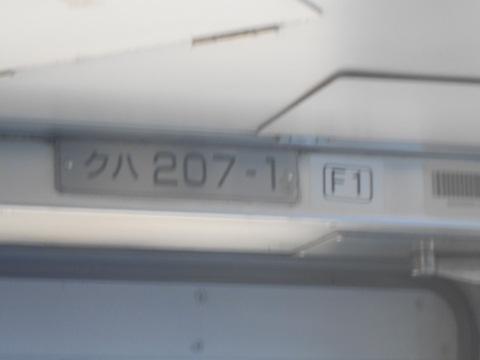 jrw207-F1-38.jpg