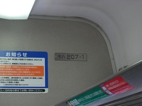 jrw207-F1-45.jpg