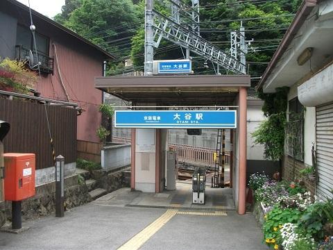 kh-keishin-10.jpg