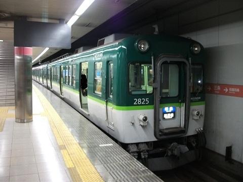 kh2600-4.jpg