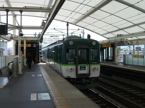 kh2600-6.jpg