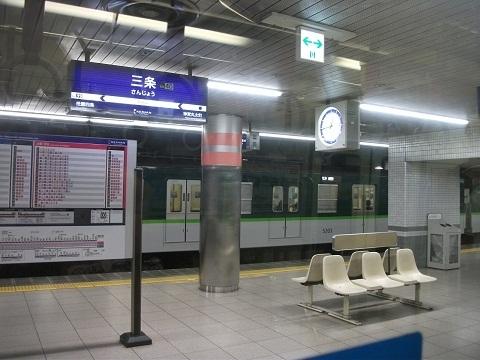 kh5000-11.jpg