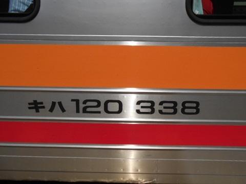 kiha120-23.jpg