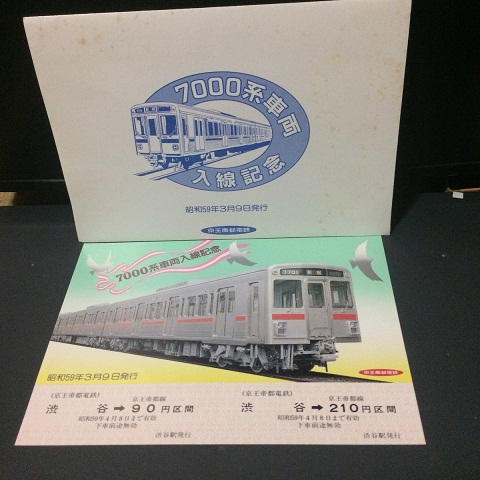 ko-ticket-1.jpg