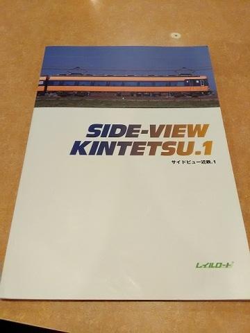 kt-book-3.jpg