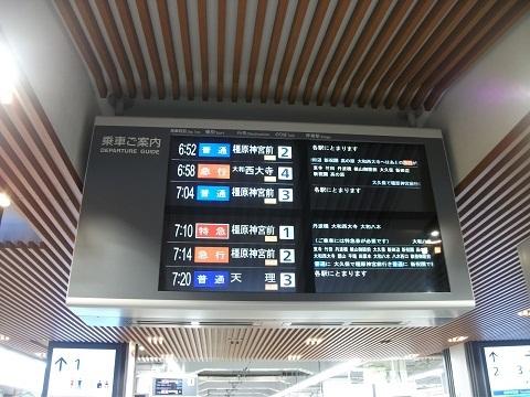 kt-kyoto-2.jpg